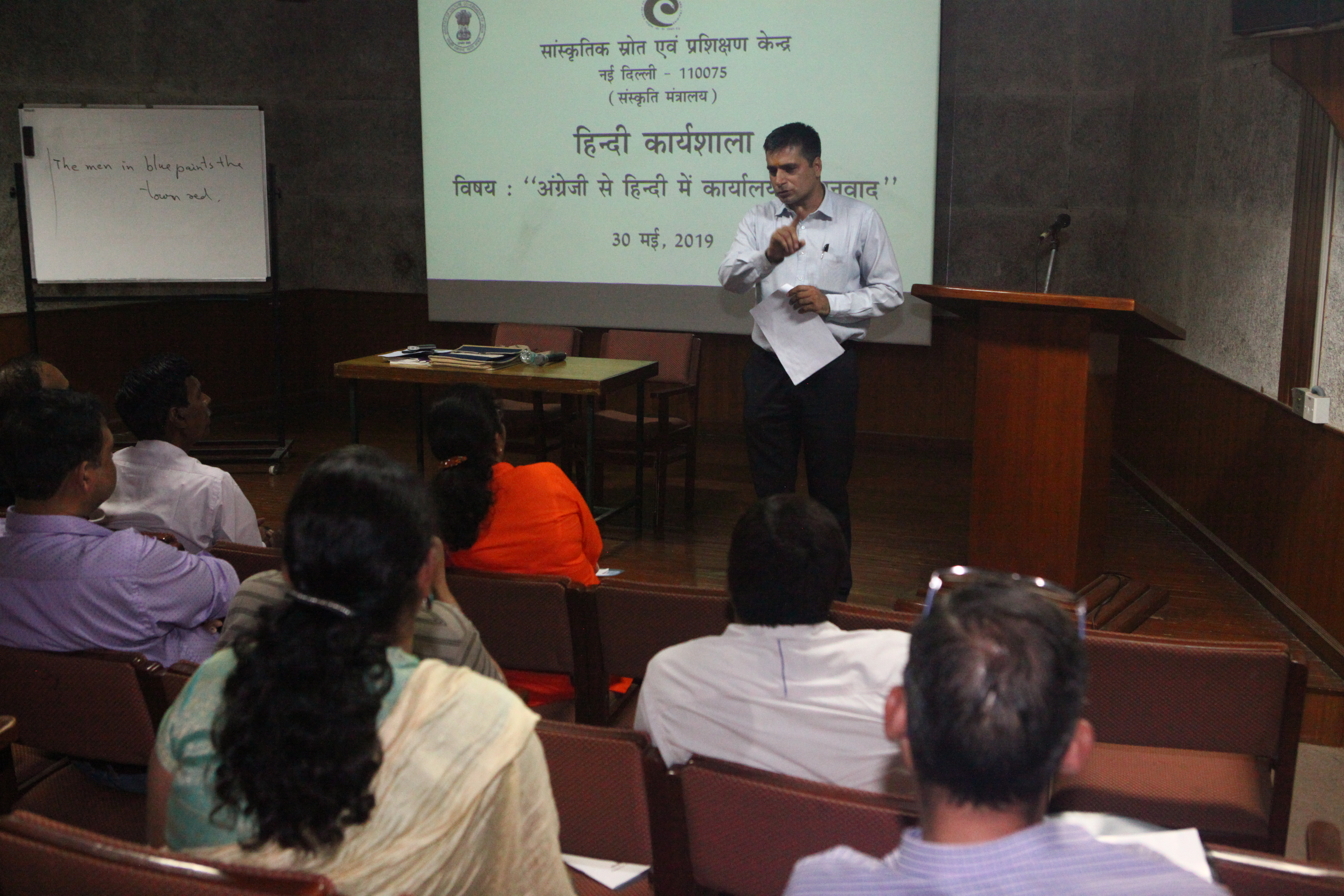 Hindi_Workshop